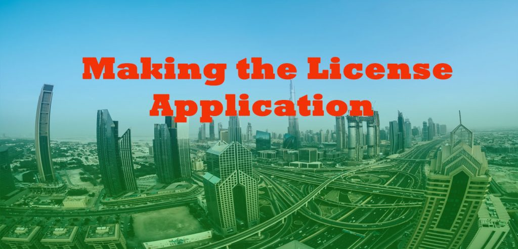 Making the License Application